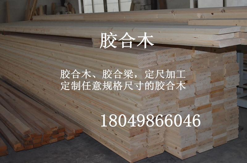 防腐木材料:spf,花旗松