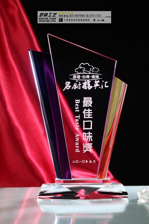 山东美甲大赛奖杯图片
