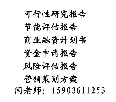 企业策划工程管理咨询Logo