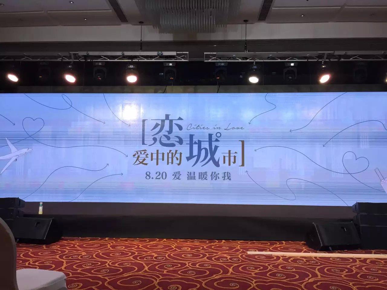 上海灯光音响租赁 led彩幕租赁的价格 最优质的led帕灯租