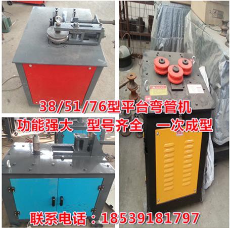 模具加工设备及配件 计量泵      弯管机的液压系统比较简单.