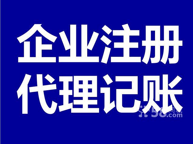 上海注册公司股东类型分析_代理注册上海公司