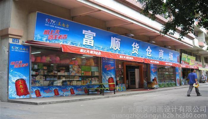 广告公司 加工制作 店面户外招牌 三面翻广告牌