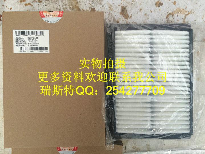 三一挖掘机空调外气过滤器b222100000660