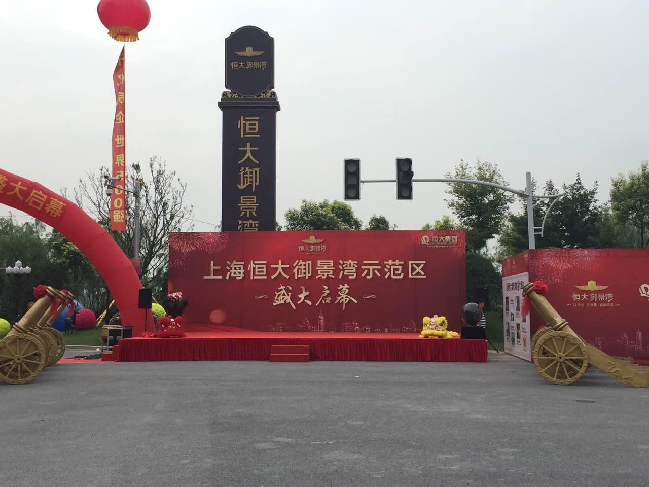 上海开业活动策划公司 上海开业典礼 开业设备租赁 开业庆典策划
