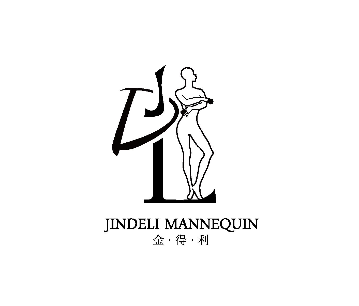 """深圳市金得利模特儿衣架有限公司成立于1992年,专业生产玻璃钢橱窗展示道具、服装模特,立裁板房模特、衣架等产品。我司开发的制衣专用板房人台吊模,采用进口的玻璃钢纤维及耐用的PU胶材料制造,坚固耐用的可调支架,并可伸缩肩膀、腿围以及臀围;品种齐全,有英、美、德、日、中等多国尺寸供客户选购。 本司生产出来的板房模特外表线条流畅,尺寸精确,造形完美,产品得到广泛好评,各大服装厂商及洋行也都乐于采用我司所生产的板房吊模。本司一贯坚持""""品质至上,客户第一""""的宗旨,以严谨的态度、精心的制作、不断"""