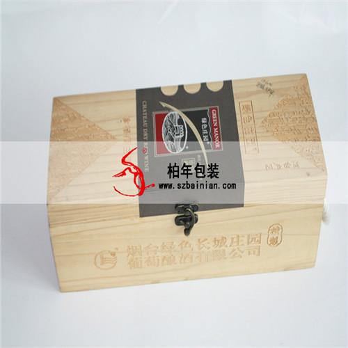 深圳红酒木盒包装生产
