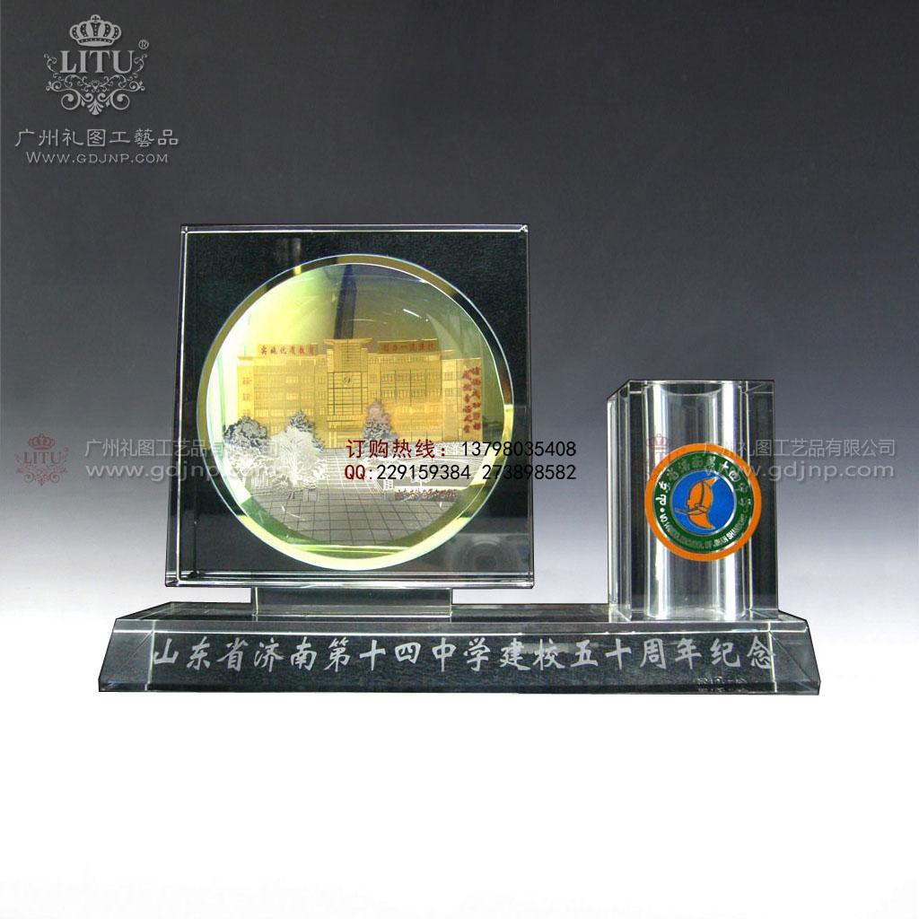 北京水晶台座制作 北京大学校庆纪念品生产厂家