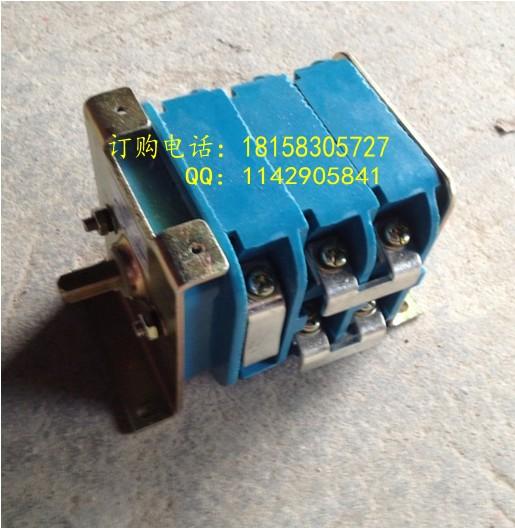 dh2-60a隔离换向开关 60a隔离开关