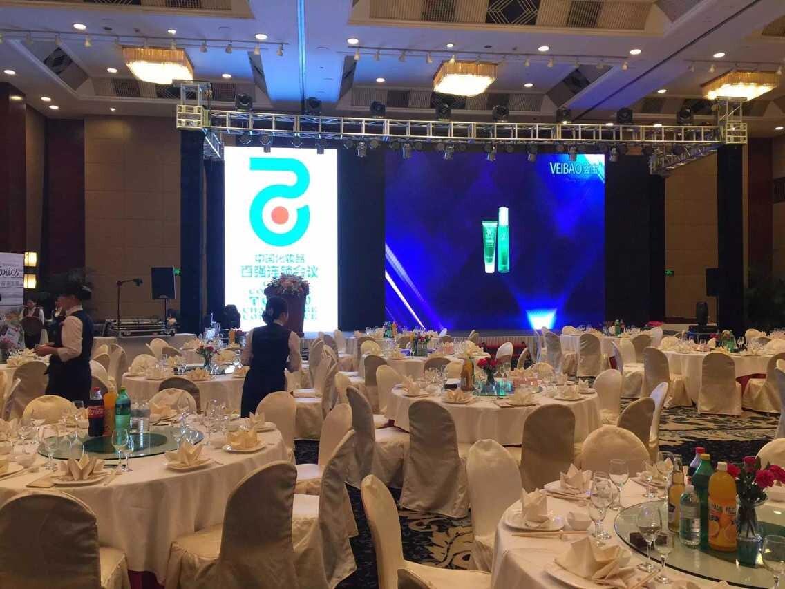 上海企业年会策划公司图片