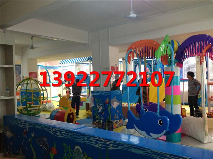 淘气堡儿童乐园室内游乐场设备大小型商场室内拓展乐园设施报价