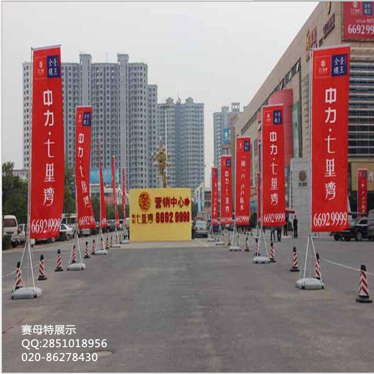 新款推出直销5米注水旗杆 房地产专用广告旗杆道旗 5米注水旗