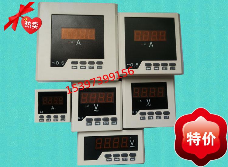 厂家直销单相数显电压表