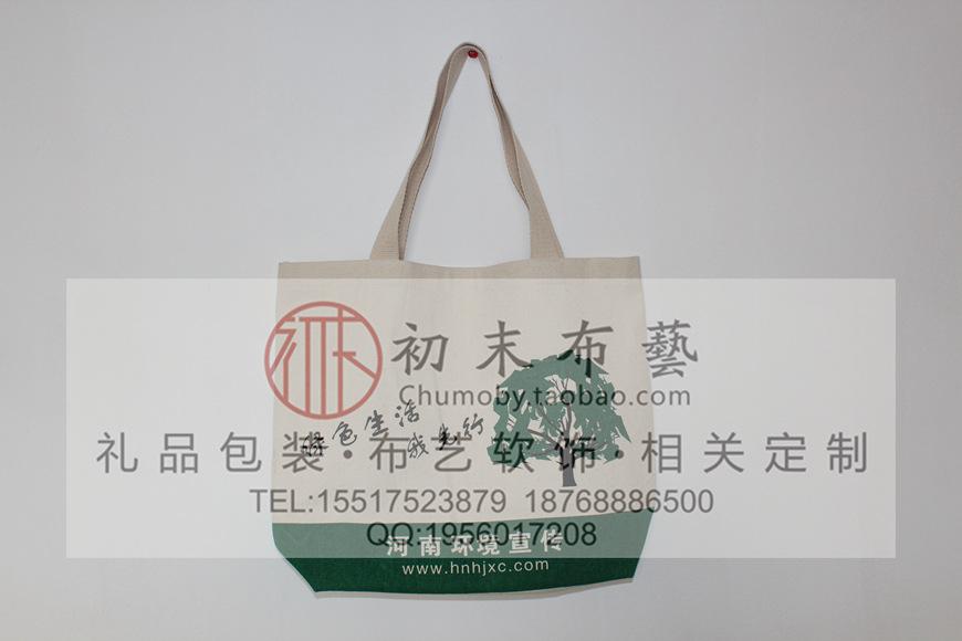 郑州厂家定做各类帆布包装袋抽绳袋手提袋纯手工定做