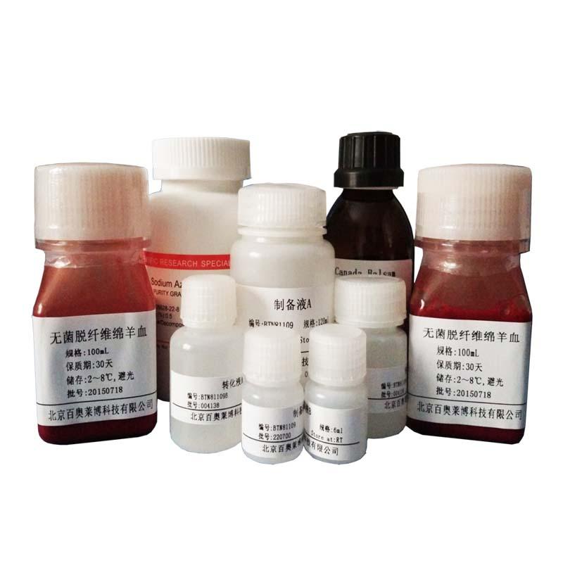 北京现货 甲基磺酸乙酯 ems 594 43 4销售 百高清图片