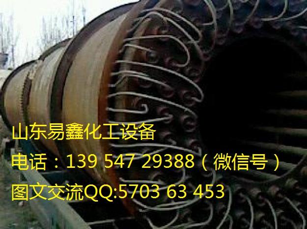 出售滚筒烘干机价格 生产厂家_滚筒干燥机_山