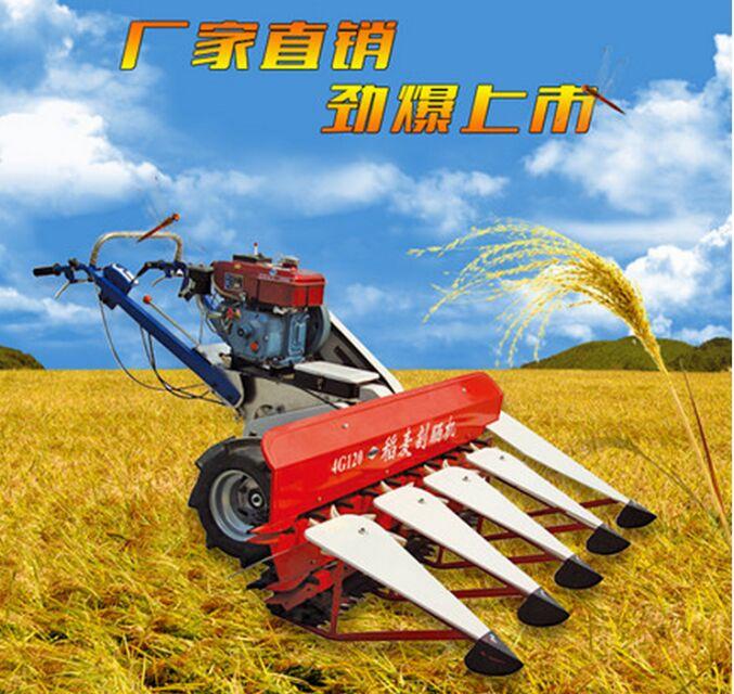 农业机械 收获机械     我厂生产的稻麦微型割晒机,该机具有结构简单