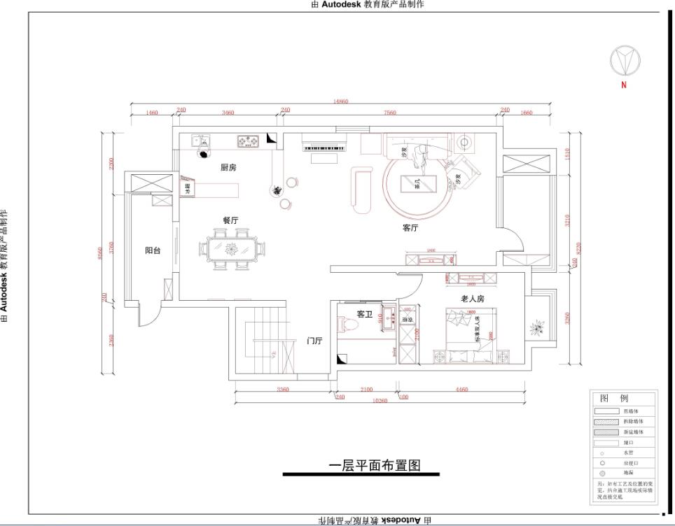郑州新密现代简欧风格别墅装修一层平面布置图