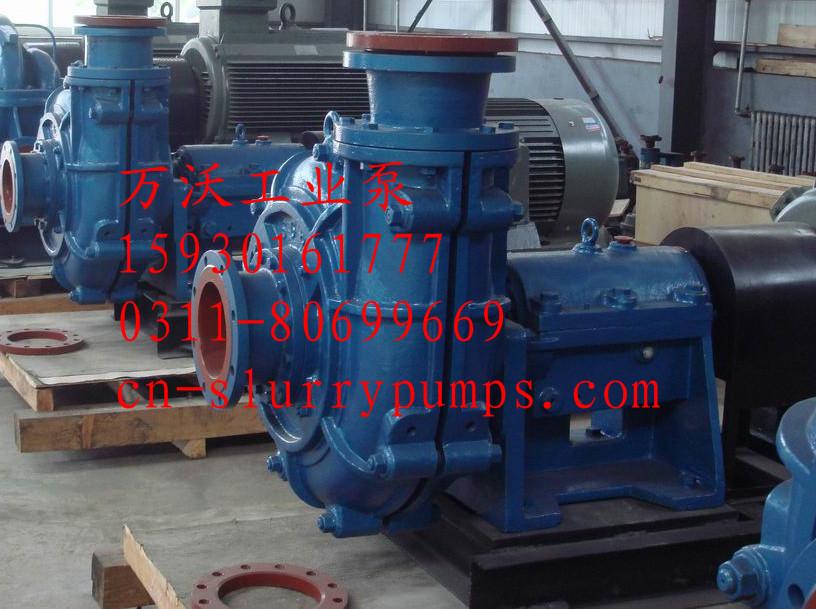 女人���b��b���9f�z>ZJ~XZ_供应渣浆泵 渣浆泵优质厂家100zj-i-b42