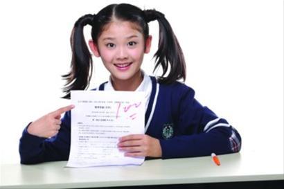 西安初高中智慧一对一收费辅导/免费电话_补习解决高中化学用问题图片