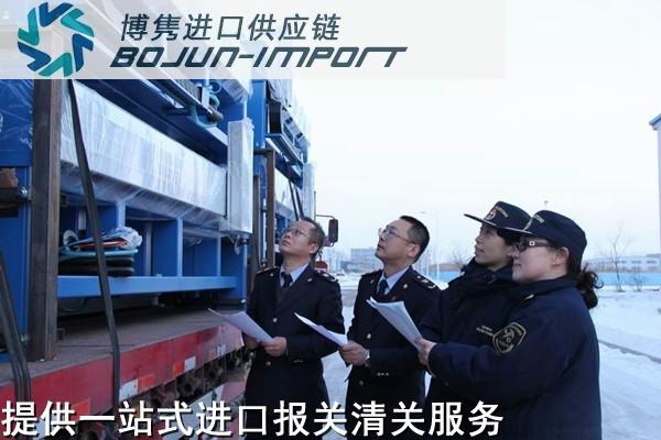 铣槽机进口报关|代理|清关|关税-博隽进口商检报关进出口报关代理清关通关