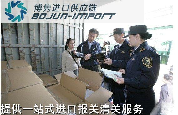 越南食品进口清关|报关|代理|关税-博隽进口商检报关进出口报关代理清关通关