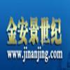北京金安景世纪科技有限公司Logo