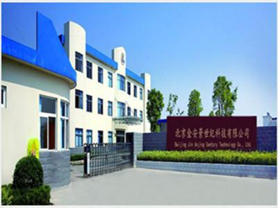北京金安景世纪科技有限公司