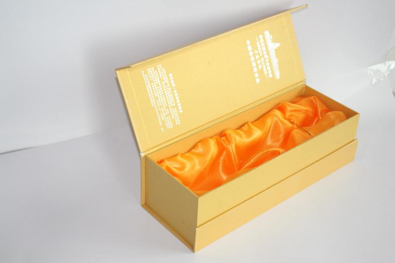 科学小制作用纸盒做