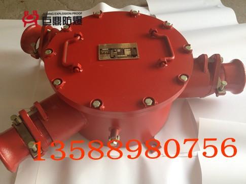 煤矿用高压电缆接线盒bhg2-400/10-3g