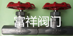 两侧圆柱面的浇冒口系统改为如图1所示在阀体底部设置的横直浇口系统图片