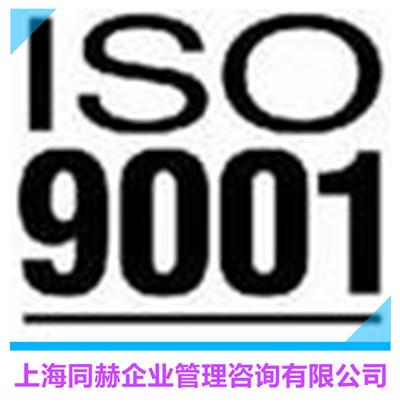 iso9001图标矢量