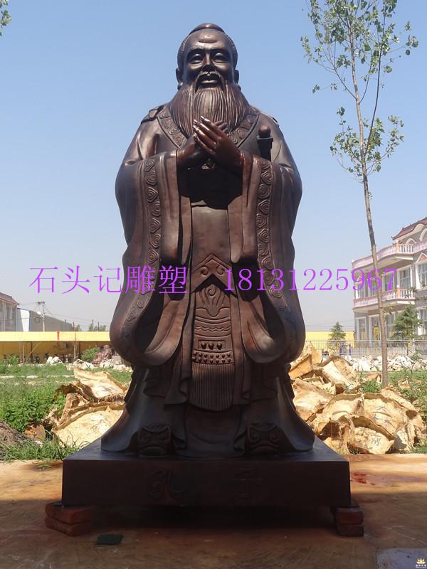 供应汉白玉孔子雕像,孔子雕塑,孔子铜雕像,孔子头像雕塑