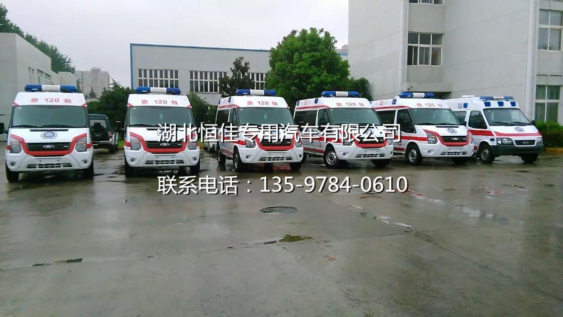 全顺新时代v348救护车[报价]