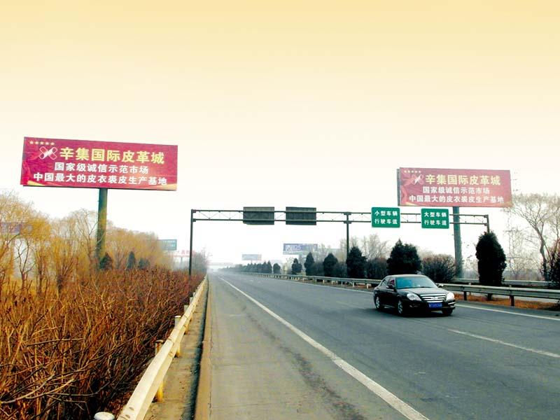 太原南环高速公路飞机场附近广告牌