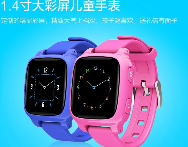 儿童智能手表厂家 爱贝多儿童智能手表厂
