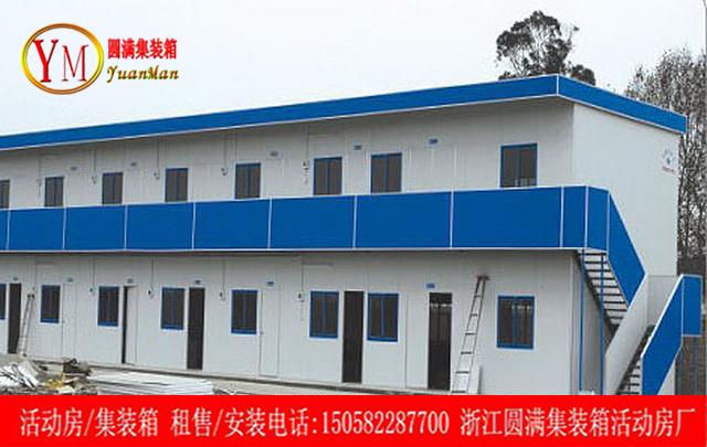 温州活动房,温州活动板房厂,温州移动板房出租出售