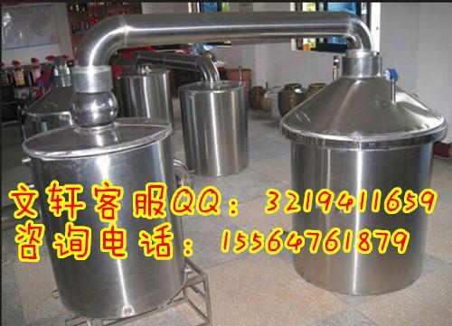 梨树区管式冷却器v设备设备_不锈钢冷却器_不防尾随门禁图片