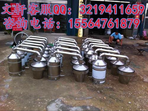 梨树区管式冷却器v设备设备_不锈钢冷却器_不泉州时颖服饰图片