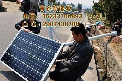 保定太阳能路灯安装