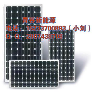 保定太阳能路灯电池板