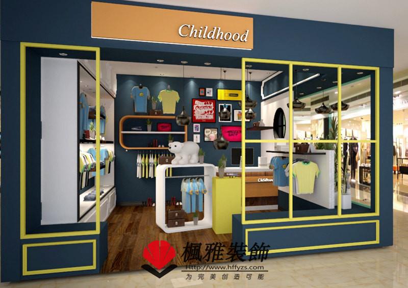 合肥儿童服装店装修设计 童装店装修 童装店设计 童装店效果图