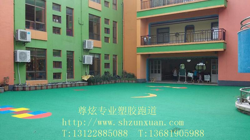 上海彩色塑胶操场,幼儿园彩色操场,上海幼儿园地垫,幼儿园跑道场地