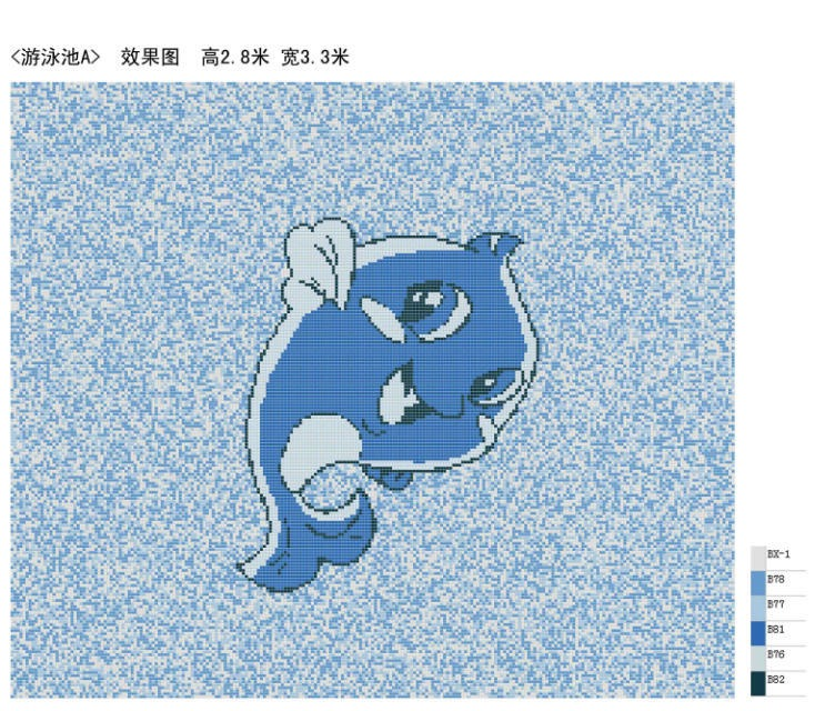 室内游泳池玻璃马赛克拼花直销厂家-优质陶瓷马赛克生产价格图片