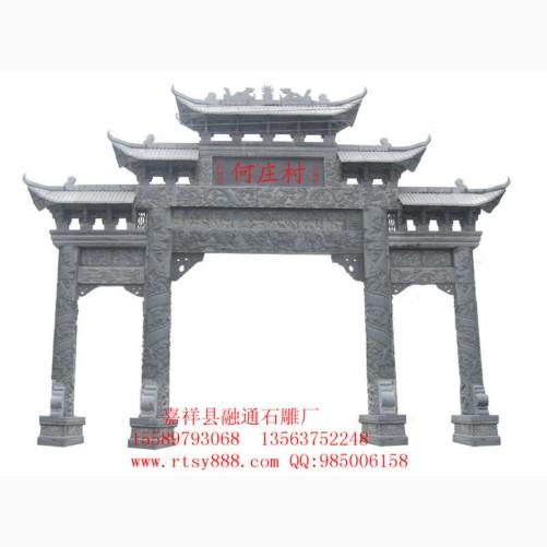 石牌坊结构|贵州石牌坊雕刻厂家|石牌楼厂家