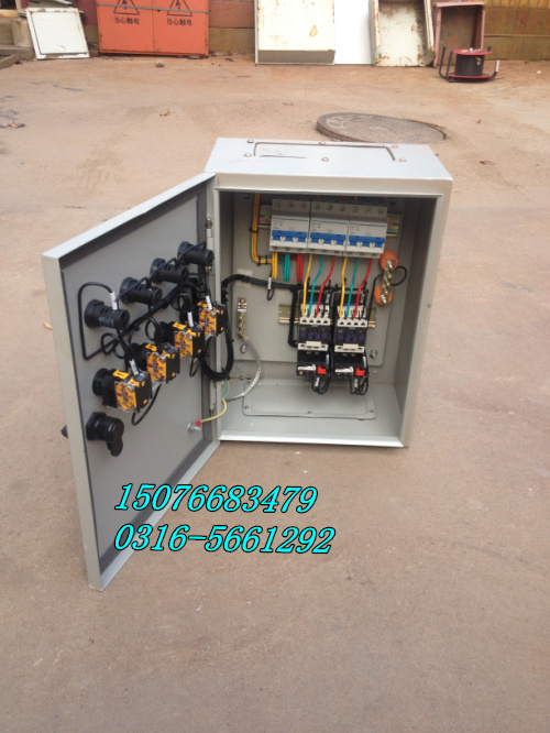工地临时配电箱 ,各种非标配电箱