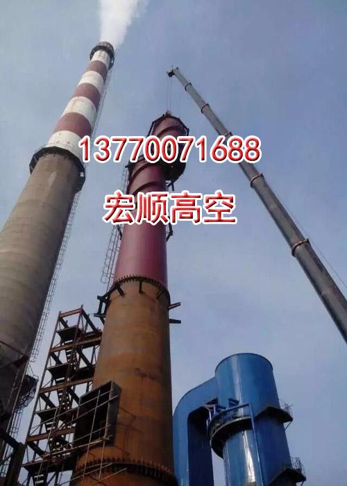 电厂冷水塔内部结构