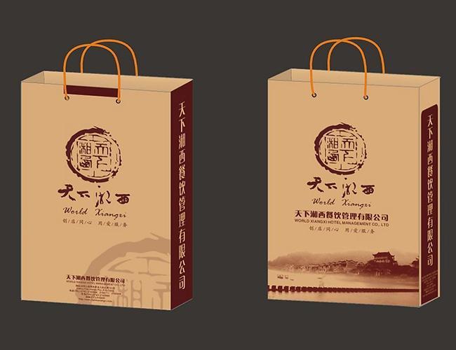 手提袋制作公司_满城县君鼎纸盒厂 - 商国互联网