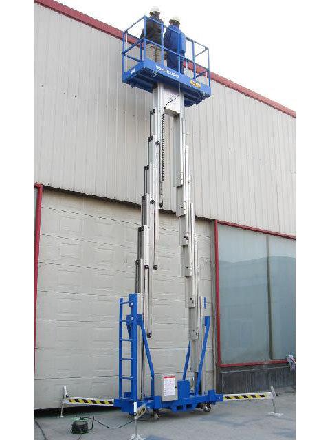 液压机械及部件 液压与液力执行元件  品 牌:铝合金升降机,液压升降图片