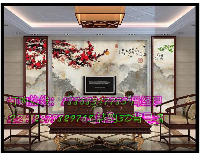 高清玉石大理石纹客厅背景墙报价多少图片